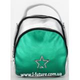 Женская Сумка-Рюкзак Арт. 3002 Цвет Серебро С Зелёной Вставкой