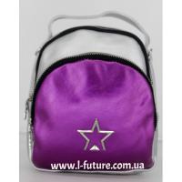 Женская Сумка-Рюкзак Арт. 3002 Цвет Серебро С Фиолетовой Вставкой