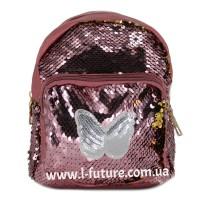 Детский Рюкзак Арт. 9004 Цвет Розовый