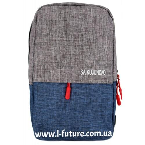 Мужская сумка через плечо Арт. 6117 Цвет Серый С Синим