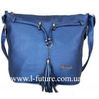 Женская Сумка  Арт. 840-1 Цвет Синий