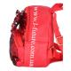 Детский Рюкзак Арт. 4081 Цвет Красный