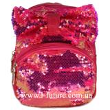 Детский Рюкзак Арт. 4081 Цвет Малиновый