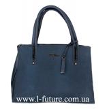 Женская Сумка Арт. F-658 Цвет Синий