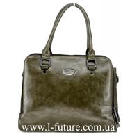 Женская Сумка Арт. 87959 Цвет Зелёный