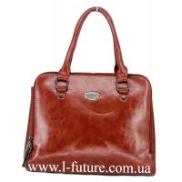 Женская Сумка Арт. 87959 Цвет Рыжий