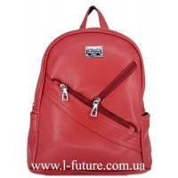 Женский Рюкзак Арт. 919-2 Цвет Красный