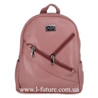 Женский Рюкзак Арт. 919-2 Цвет Розовый