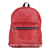 Женская Сумка-Рюкзак Арт. 918-1 Цвет Красный