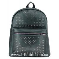 Женская Сумка-Рюкзак Арт. 918-1 Цвет Зелёный