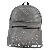 Женская Сумка-Рюкзак Арт. 918-1 Цвет Серый