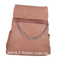 Женская Сумка-Рюкзак Арт. 917-2 Цвет Персиковый