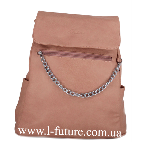 Женская Сумка-Рюкзак Арт. 917-2 Цвет Розовый
