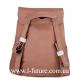Женская Сумка-Рюкзак Арт. 917-1 Цвет Персиковый
