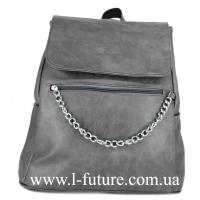 Женская Сумка-Рюкзак Арт. 917-2 Цвет Серый