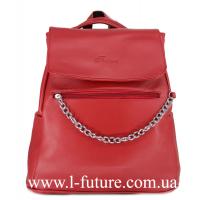Женская Сумка-Рюкзак Арт. 917-2 Цвет Красный