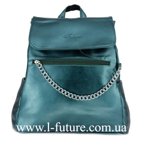 Женская Сумка-Рюкзак Арт. 917-2 Цвет Зелёный
