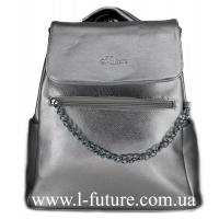 Женская Сумка-Рюкзак Арт. 917-2 Цвет Серебро