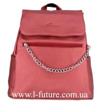 Женская Сумка-Рюкзак Арт. 920-1 Цвет Бордо