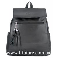 Женская Сумка-Рюкзак Арт. 920-2 Цвет Чёрный