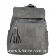 Женская Сумка-Рюкзак Арт. 917-1 Цвет Серый