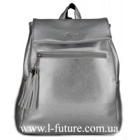 Женская Сумка-Рюкзак Арт. 920-2 Цвет Серебро
