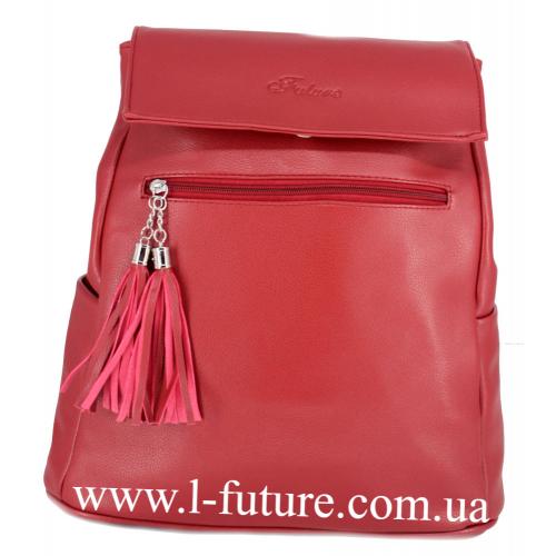 Женская Сумка-Рюкзак Арт. 917-1 Цвет Красный