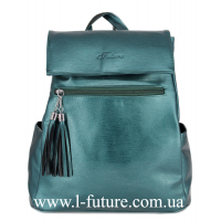 Женская Сумка-Рюкзак Арт. 917-1 Цвет Зелёный