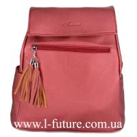Женская Сумка-Рюкзак Арт. 917-1 Цвет Бордо