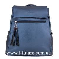 Женская Сумка-Рюкзак Арт. 920-2 Цвет Синий