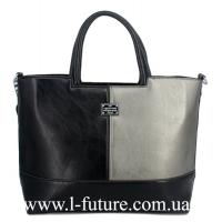 Женская Сумка Арт. 8005-2 Цвет Чёрный-Серебро