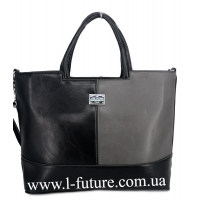 Женская Сумка Арт. 8005-2 Цвет Чёрный-Серый