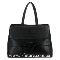 Женская Сумка Арт. H 8019-1 Цвет Чёрный