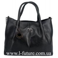 Женская Сумка Арт. F 68946-2 Цвет Чёрный