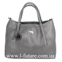 Женская Сумка Арт. F 68946-2 Цвет Серый