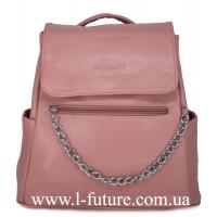Женская Сумка-Рюкзак Арт. 920-1 Цвет Розовый