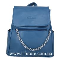 Женская Сумка-Рюкзак Арт. 920-1 Цвет Голубой