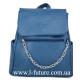 Женская Сумка-Рюкзак Арт. 917-2 Цвет Тёмно-Синий