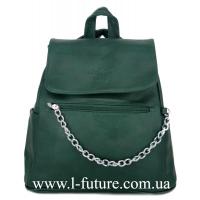Женская Сумка-Рюкзак Арт. 920-1 Цвет Зелёный