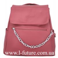 Женская Сумка-Рюкзак Арт. 920-1 Цвет Тёмно-Розовый
