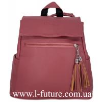 Женская Сумка-Рюкзак Арт. 920-2 Цвет Тёмно-Розовый