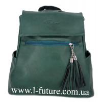 Женская Сумка-Рюкзак Арт. 920-2 Цвет Зелёный