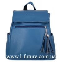 Женская Сумка-Рюкзак Арт. 920-2 Цвет Голубой