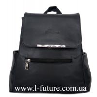 Женская Сумка-Рюкзак Арт. 920 Цвет Чёрный
