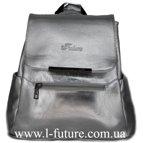 Женская Сумка-Рюкзак Арт. 920 Цвет Серебро