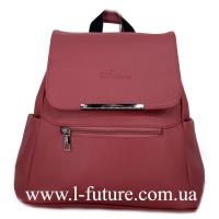 Женская Сумка-Рюкзак Арт. 920 Цвет Тёмно-Розовый