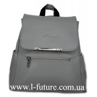 Женская Сумка-Рюкзак Арт. 920 Цвет Серый