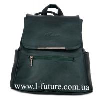 Женская Сумка-Рюкзак Арт. 920 Цвет Зелёный
