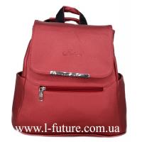 Женская Сумка-Рюкзак Арт. 920 Цвет Бордо