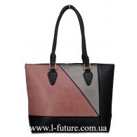 Женская Сумка Арт. T 21807 Цвет Чёрный С Розовым